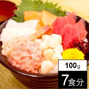 豪華6種の海鮮丼7人前  静岡県焼津港で水揚げの新鮮なマグロを使用