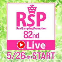 RSP82ndlive