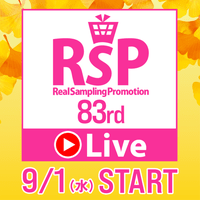 RSP83rd