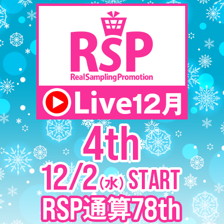 RSPLive4th