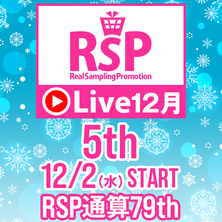 RSPLive5th