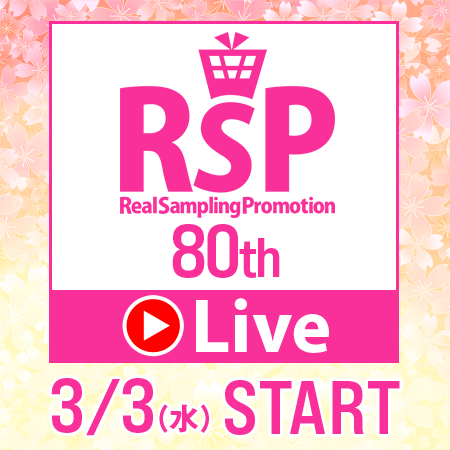 RSP 80th Live