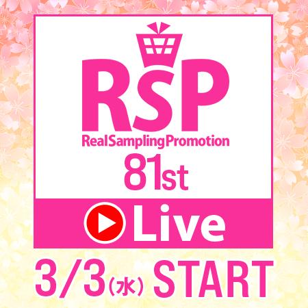 RSP 81st Live