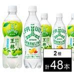 特産三ツ矢 青森県産王林 P...