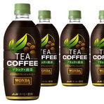ワンダ TEA COFFEE...