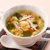 アマノフーズ 業務用 たまごスープ 60食