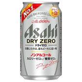 """""""ドライなノドごし""""と""""クリーミーな泡""""が特長のノンアルコー..."""