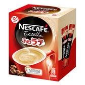 ミルクとコーヒーのバランスが絶妙です / ネスカフェ エクセ...
