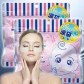 ぷるぷるアイシートマスク(60枚入) 両目30回分×2袋