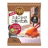 【15袋】卵かけご飯のタレ すきやき味
