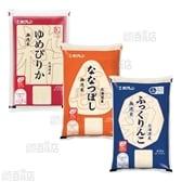 平成28年産 無洗米(エージレス入り) ゆめぴりか/ふっくりんこ/ななつぼし 3種計9袋