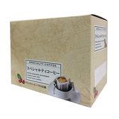 ドリップコーヒー エチオピア シャキッソ