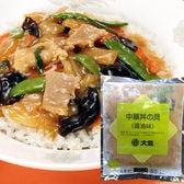 中華丼の具(醤油味)
