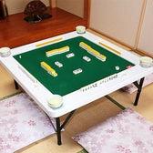 麻雀卓 高さが調整できる麻雀テーブル ※麻雀牌別売り