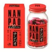 【指定第2類医薬品】ナンパオ