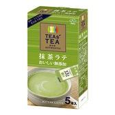 TEAS'TEA NEW AUTHENTIC おいしい無添加 抹茶ラテ スティック5本