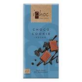 iChoc オーガニックライスミルクチョコレート チョコクッキー
