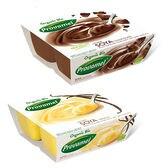 プロヴァメル オーガニック豆乳デザート バニラ / チョコレート