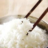29年度 福井県産ハナエチゼン10kg白米