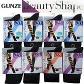 【4足セット】グンゼ(GUNZE)/BeautyShape(ビューティシェイプ)着圧ソックスナイロン混・キュプラ混/※ランダム4点
