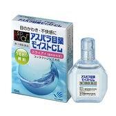 【第3類医薬品】アスパラ目薬モイストCL
