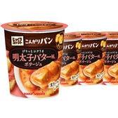 じっくりコトコトこんがりパン明太子バター風ポタージュカップ