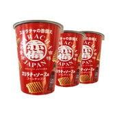 【48袋】スリラチャソース味コーンチップス