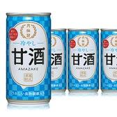 【60本】冷やし甘酒190g缶