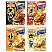 【40個】CookDoあらびき肉入り麻婆豆腐用 4種セット