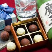 【予約受付】焼酎トリュフ 魔王 (ヴァローナチョコレート使用)