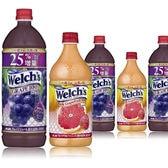 「Welch's」グレープ100増量品 PET1000ml /  「Welch's」ピンクグレープフルーツ100 PET800g