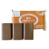 【2袋セット】柿渋 お風呂のせっけん(3個入り)
