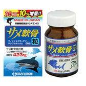 【700円OFFクーポン】maruman サメ軟骨粒 200粒