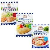 海鮮マルシェ 3種セット