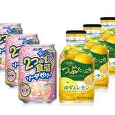 2つの食感ソーダゼリー ピーチ/つぶたっぷり贅沢シトラスゆず&レモン300gボトル缶