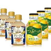 贅沢香茶 プレミアムティーラテwithジャスミン/つぶたっぷり贅沢シトラスゆず&レモン300gボトル缶