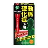 【第3類医薬品】ヘルスオイル