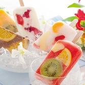 神戸ハイカラアイス 「果実の花」(A-ZMH)
