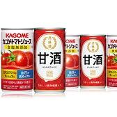 カゴメトマトジュース 食塩無添加 190g / 月桂冠 甘酒 190g