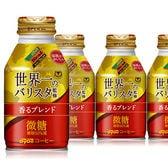 【24本】ダイドーブレンド 香るブレンド微糖 世界一のバリスタ監修