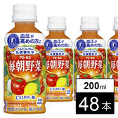 【48本】「アミールS/毎朝野菜」 PET200ml <特定保健用食品>