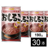 【30本】アサヒ おしるこ 缶190g