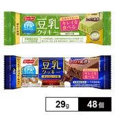 EPA+(エパプラス)豆乳クッキー 抹茶ラテ味/チョコレート味