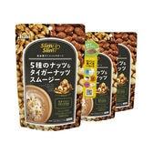 【10袋】スリムアップスリム 5種のナッツ&タイガーナッツスムージー