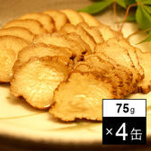 <秋田名物>いぶりがっこ缶 75g×4缶(a16006)