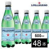 サンペレグリノ500ml