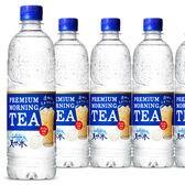 【24本】MORNING TEA ミルク 550mlペット