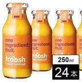 『froosh』スムージー マンゴー&オレンジ