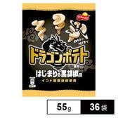 【サンプルの日】ドラゴンポテト はじまりの黒胡椒味
