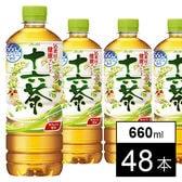 【48本】アサヒ 十六茶 PET660ml(増量ボトル)